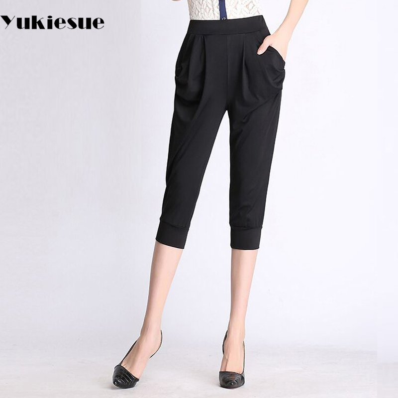 Harem   pants   women high elastic waist loose casual   pants     capris   2017 summer Plus large size female trousers pantalon femme mujer