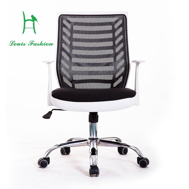 Computer Household White Students Office Chair Lift Net Cloth Seats
