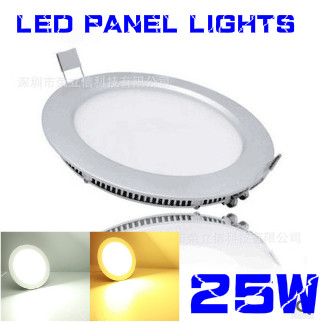 HOT!LED Ceiling Light Super Bright 25W LED Panel Light Recessed