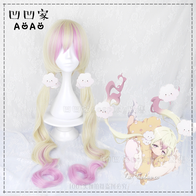 Magical Girl Raising Project Cosplay Sanjo Memu Nemurin Long Wavy Ponytails Mixed Colors Synthetic Hair For Adult