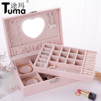 2018 New Design Pu Leather Jewelry Box Double layer Wooden Frame Princess Jewelry Storage Box Cosmetic Box Highly Recommend