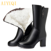 все цены на AIYUQI Women high heel boots 2019 new genuine leather winter boots, thick warm wool women snow boots, sexy Martin shoes lady онлайн