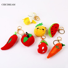 Popular Lovely Fruit/Vegetable Shape Plush Keychain Girls Backpack Accessories Kids Bag Pendant Car Keyring Party Bouquet Gifts