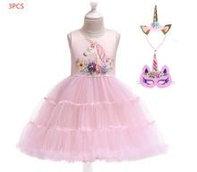 2019 new Unicorn bow mesh gauze stitching  Cosplay dress children princess Halloween performance show costume