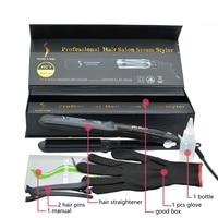 Argan Oil Steam Hair Straightener Ceramic Flat Iron professional Hair Curler Straightening Irons Hair Care Styling Tools