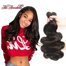 מונגולי גוף גל שיער לא מעובד חבילות 100% שיער טבעי Weave חבילות 1/3/4 PCS צבע טבעי 10 28 אינץ שיער טבעי הארכת