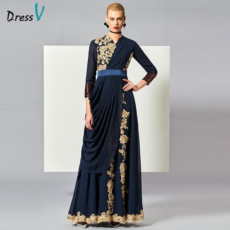 Dressv Elegant muslimsk aftonklänning Dark Navy Elegant Fancy Long - Särskilda tillfällen klänningar