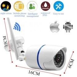 IP Camera 720P 960P 1080P Wifi Indoor Outdoor Bullet Security Camera Wireless CCTV Surveillance Waterproof Camera