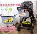 Venda quente Estilo Diferente Universal Saco Organizador Pendurado Cesta De Armazenamento de Carro Do Bebê Carrinho De Criança Carrinho de Bebê Acessórios