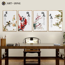 ART ZONE Canvas Painting Nordic Flower Plant Art Painting Living Room Home Decor Modern Minimalist Wall Art Poster No Frame(China)