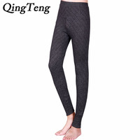 QingTeng More Thick Men Thermal Underwear Cashmere 56 3 Yards Merino Wool Knitted Long Johns Pants
