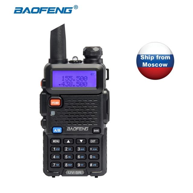 BAOFENG UV 5R ווקי טוקי VHF UHF Dual Band כף יד שתי דרך רדיו pofung uv5r מכשיר קשר רדיו 5R תקשורת ציוד