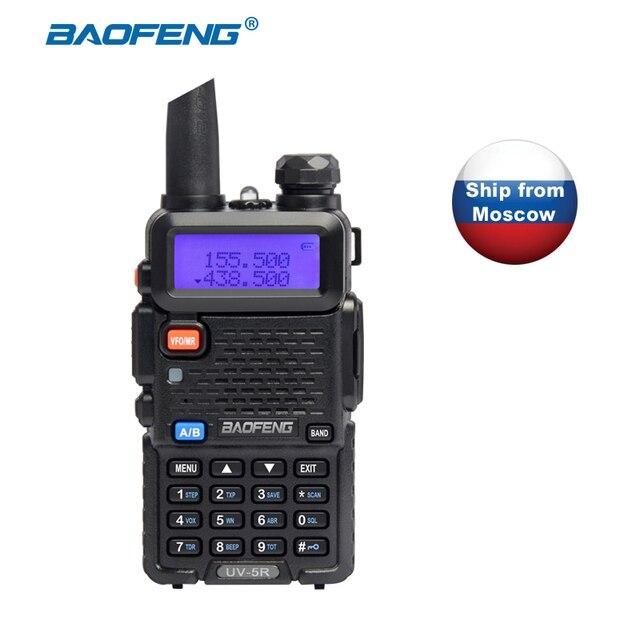 BAOFENG UV 5R talkie walkie VHF UHF double bande portable Radio bidirectionnelle pofung uv5r talkie walkie Radio 5R équipement de Communication