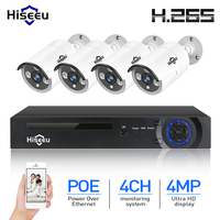 H 265 CCTV System POE NVR Kits 4ch 4MP H 265 Waterproof IP Camera Metal Waterproof