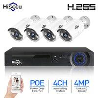 H 265 CCTV System POE NVR Kits 4ch 4MP Waterproof IP Camera HI3516D OV4698 Untra Low