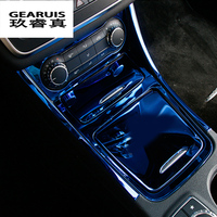 Car Styling Stainless Steel Stickers Cover Car Center Console Side Trims Frame For Mercedes Benz CLA