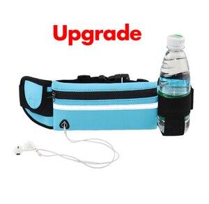 QUESHARK Running Waist Bag Fitness Fanny Packs Mobile Phone Holder Pocket Jogging Sports Camping Hiking Belt Water Bottle Bags