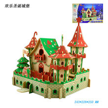 wooden 3D building model toy gift puzzle hand work assemble game woodcraft construction Princess prince warrior wood Castle 1pc(China)