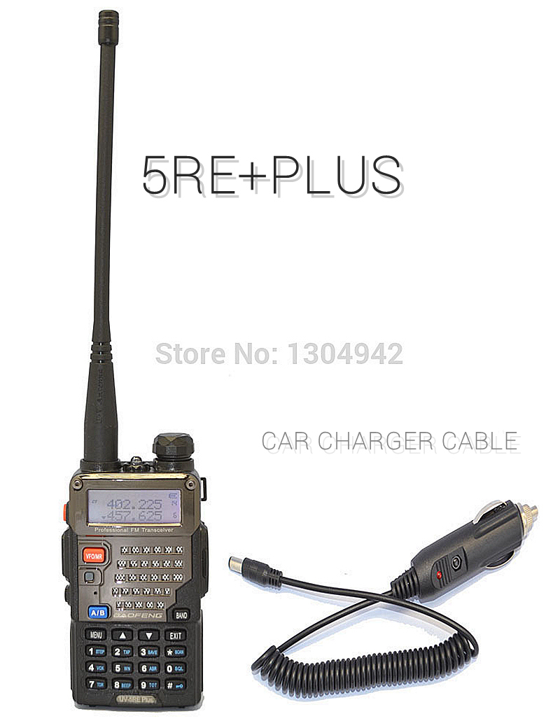 BAOFENG UV 5RE PLUS VHF UHF Dual Band Walkie Talkie Car Charger Cable Handy Hunting Radio