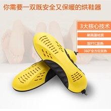 Запчасти для приборов сушилка для сухой обуви электрическая теплая обувь, сушка осушитель дезодорирование стерилизация защита от утечки Новинка