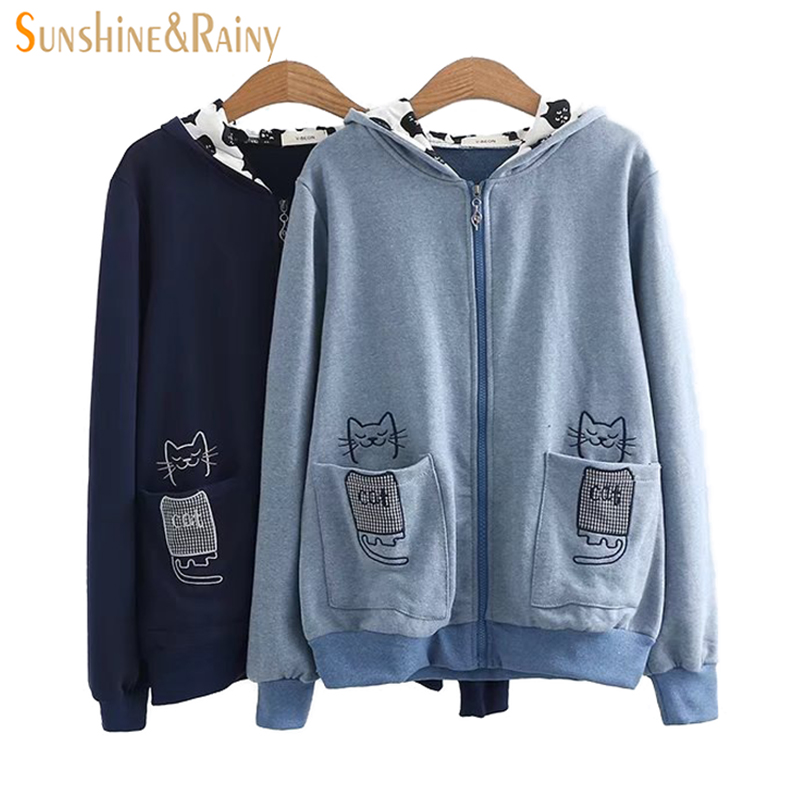 2018 New Female Loose Cat Embroidery Hooded Pocket Coat Solid Color Spring Autumn Cardigan Zipper Cartoon Student Coat Tops
