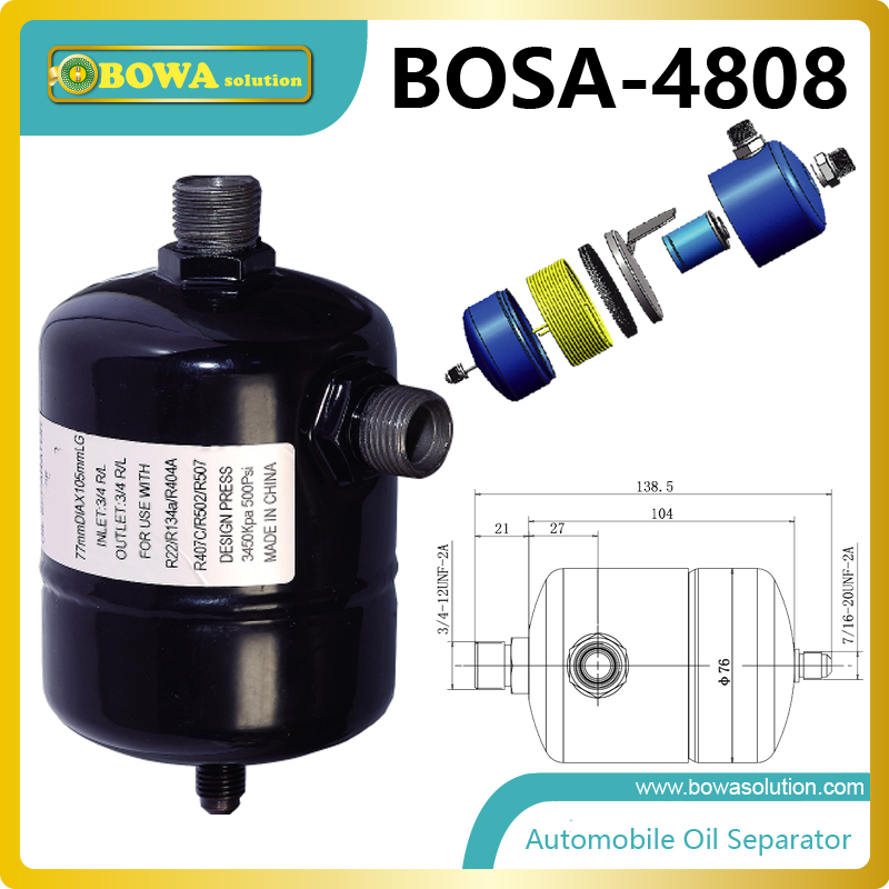 automobile Oil separator for Bus air conditioner, refrigerated truck and trailer, train AC replace Alco or castel oil separator 3 8 check valve with solder connection for bus air conditioner and refrigeration truck replace sporlan check valve