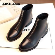 2018 Slip On Elastic Band Rubber Boots Winter Arrival Ankle Chelsea Boots Women Shoes Autumn Square Heel Female Footwear