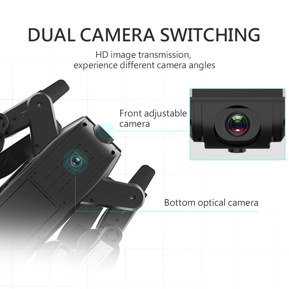 FPV Rc Optical Camera