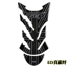 5D carbon fiber Motorcycle Tank Pad Protector Decal Stickers for Competitive race motorcycle sports car TQ02