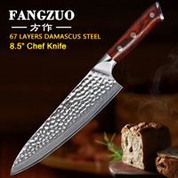 FANGZUO Stainless Steel knive 8.5 inch High Carbon VG10 Japanese 67layer Damascus Chef Knife Kitchen Knife Cooking knife