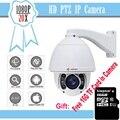 FULL HD 1080 P Auto tracking PTZ câmera ip 20x Zoom IR 100 M cctv câmera de Segurança 1080 P 2MP IP IR Dome PTZ Camera com limpador
