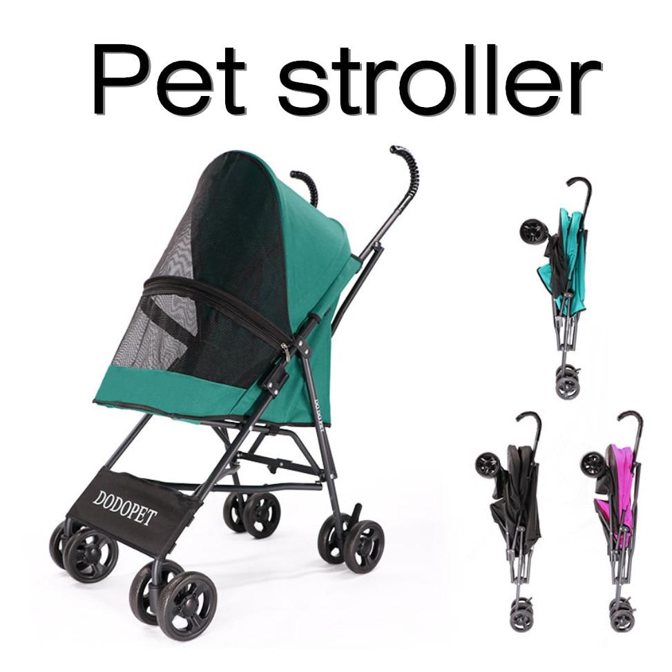 Pet Gear Happy Trails Pet Stroller For Cats/Dogs Bichon, Teddy, Pomeranian, Pug