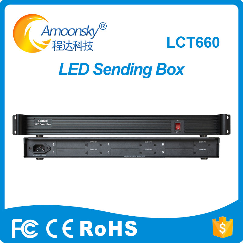 Amoonsky LCT660 general Sending Box can support 6 sending card for full color led panel p3 displayAmoonsky LCT660 general Sending Box can support 6 sending card for full color led panel p3 display