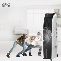 Silent Air Conditioning Fan Refrigeration Fan Humidification Household Dormitory Movable Water cooled Air Fan S X 1139A