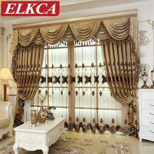 Embroidered Coffee Chenille Curtains for Living Room Luxury European Tulle Curtains for Bedroom Window Curtains for