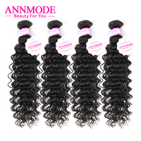 Annmode Brazilian Deep Wave Non Remy Human Hair Bundle Natural Color Free Shipping Machine Double Weft
