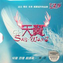 RITC 729 Dostluk Sky-Kanat Tırtıl-In Masa Tenisi (PingPong) Kauçuk Sünger Ile