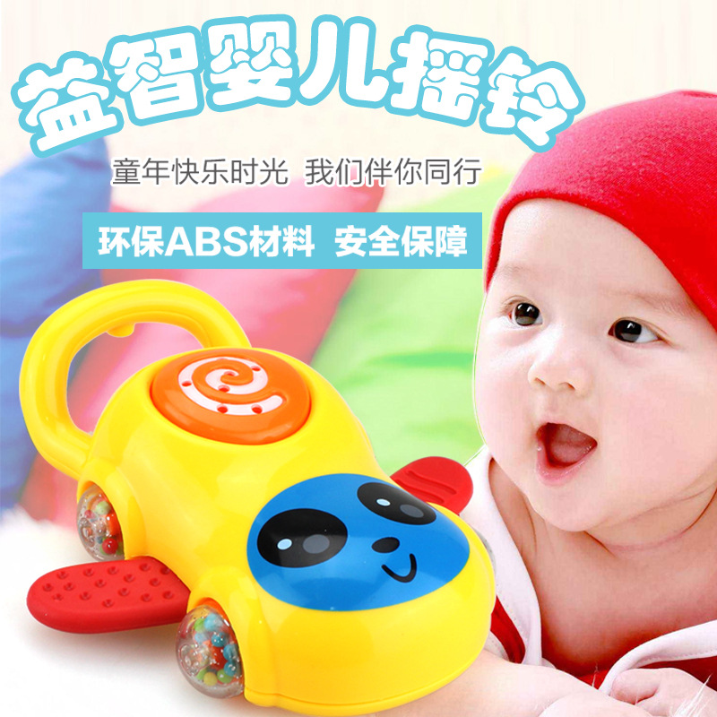 Baby Toys Environmentally Safe Baby Teether Toys Cute Crib Rattle Teeth Biting For Babies Rattle toddler Bed