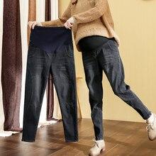 Джинсы с высокой талией для беременных, весна, новинка, джинсы с высокой талией для беременных, стиль Харлан, свободные, широкие, удобные прямые брюки