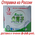 10 days Arrive You Russia domestic delivery winalite lovemoon Anion Sanitary napkin,Sanitary towel. pads Panty liners 38 Packag