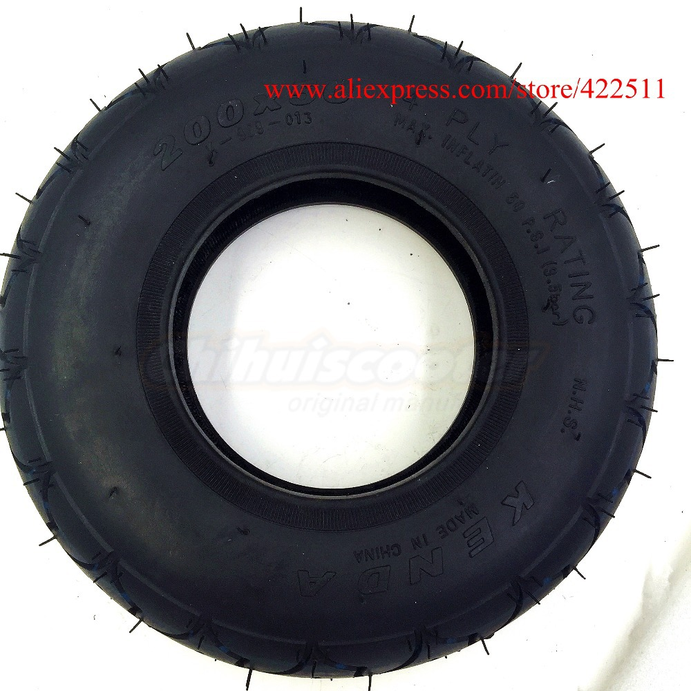 New Pattern 200*50 (8 inch*2) On-road Tire for 180W/300W Kids Scooter Using (Scooter Wheel Spare Parts)