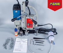 1500 Watt Magnetische Bohrmaschine Für Metall 220 V/50Hz Elektrische Magnetische Bohrmaschine Max. Bohrdurchmesser 50mm (1 Stück 22*35mm TCT Annular Cutter)