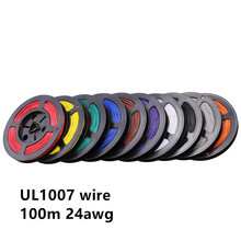 100メートル/ロットフィートul 1007 24 awgケーブル銅線24awg電線ケーブルdiy機器ワイヤー10色