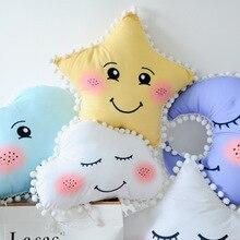 Cartoon Smile Emoji Cloud Star Moon Cushion Pillow tassel Baby Calm Sleep Dolls Nordic kids gift Stuffed Decorative Toys Props