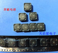 CDRH127 12 * 12 100UH 3A Shielded Inductors SMD 100 80 batch excellent price