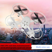 5.8g fpv rc drone f807 With HD Camera LCD Transmitter Headless Mode 6-axis Gryo FPV real time image remote control rc Quadcopter