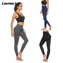 Womens Yoga Pants High Elasticity Waist Seamless leggings Gym Sports Sexy Compression Tights Running