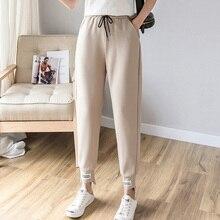Women Pants 2019 Spring Summer Female Fashion Solid Loose Classic Elastic Waist