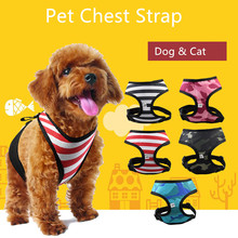 FASOTY Pet Chest Strap Fashion Mesh Dog Cat Back Cover