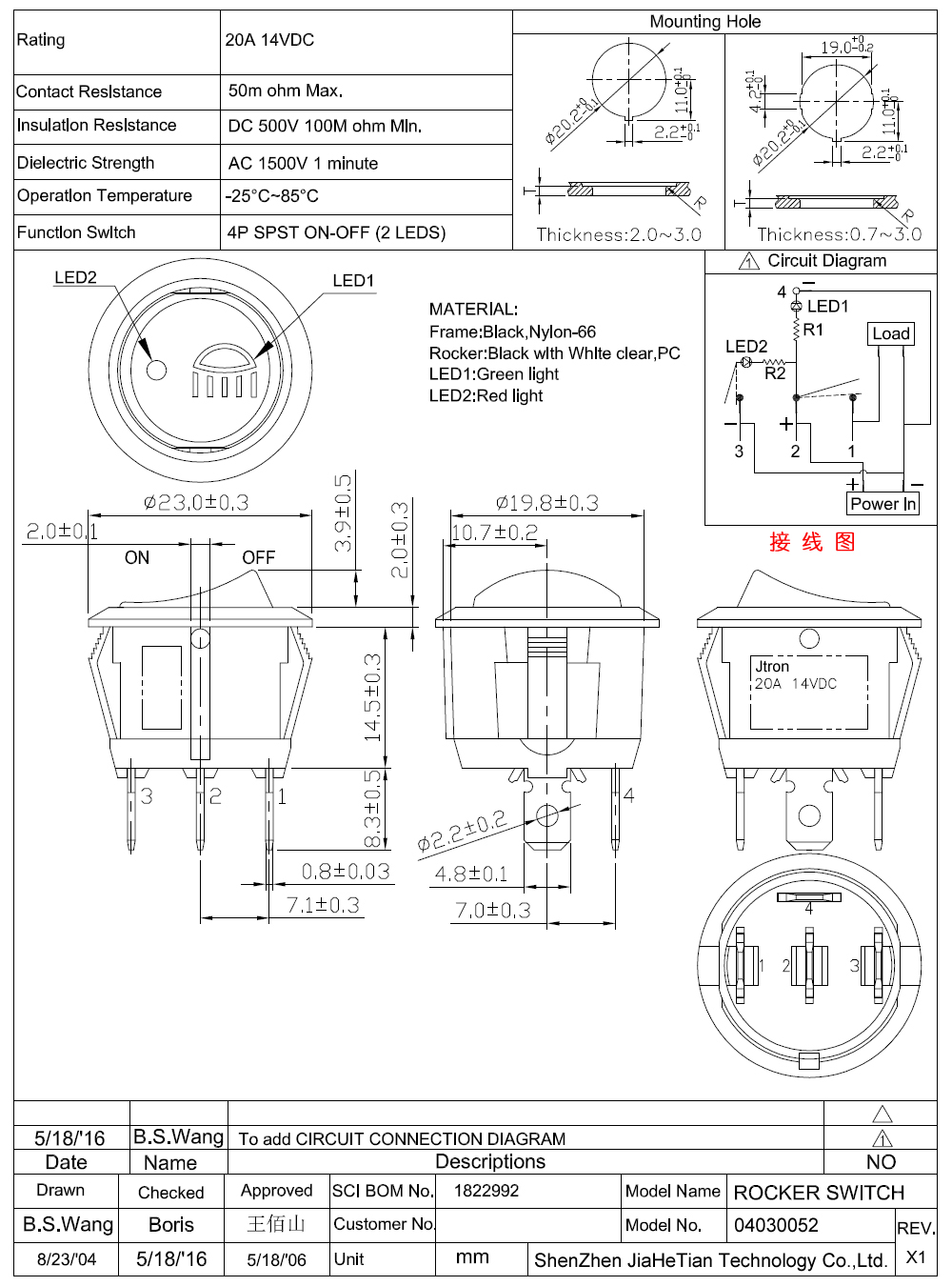 r13 135 switch wiring diagram manual e books air ride wiring diagram r13 8 switch wiring [ 1000 x 1350 Pixel ]